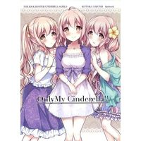 Doujinshi - Illustration book - IM@S: Cinderella Girls / Kotoka Saionji (Only My Cinderella!!) / Cosmic*Candy