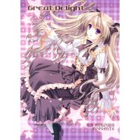Doujinshi - Illustration book - GrEAT DElight / A・O・I PROJECT
