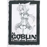 [Adult] Doujinshi - Final Fantasy Series (【コピー誌】At GOBLIN The Fake Server 1) / ジンジン