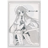 [Adult] Doujinshi - Summon Night (thirarity) / WIRE FRAME