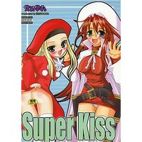 [Adult] Doujinshi - Summon Night (Super Kiss) / スメチル
