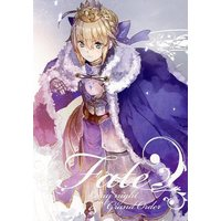 Doujinshi - Illustration book - Fate/stay night / Artoria Pendragon (Saber) (Fate stay night&Grand Order) / CASLTON