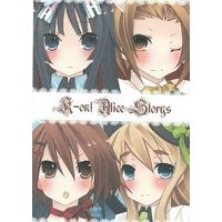 Doujinshi - Illustration book - K-ON! / All Characters (【コピー誌】K‐on! Alice Storys) / パニョ日記