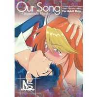 [Adult] Doujinshi - Gunparade March (Our Song) / N's Radio Show