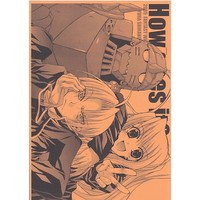 Doujinshi - Fullmetal Alchemist / Edward Elric & Winry Rockbell (HOW GOES IT?) / FANTASY WIND