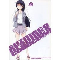Doujinshi - Suzmeco graphics collection Vol.2 / すずめや