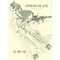 Doujinshi - Strike Witches (INTERCEPTION GIRL 迎撃少女) / TEN YARD LINE