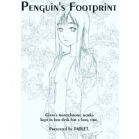 [Adult] Doujinshi - Illustration book - Penguin's Footprint / TABLET