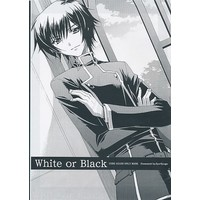 Doujinshi - Code Geass (White or Black) / Ryuu no Kinyoubi