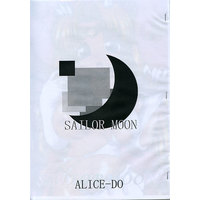 [Adult] Doujinshi - Sailor Moon (SAILOR MOON) / ALICE-DO