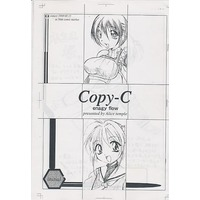 [Adult] Doujinshi - Illustration book - Final Fantasy Series (Copy-C enagy flow) / ALICE-DO
