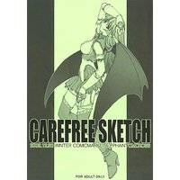 [Adult] Doujinshi - Final Fantasy XI (CAREFREE SKETCH) / PHANTOMCROSS
