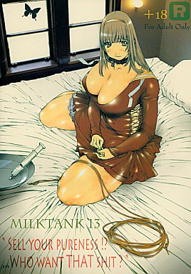 [Adult] Doujinshi - MILK TANK 13 SELL YOUR PURENESS!? WHO WANT THAT SHIT? / MILKTANK