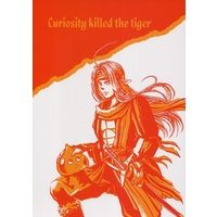 Doujinshi - Dragon Quest (Curiosity killed the tiger) / るりるら~かんぱにぃ