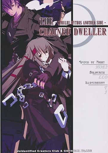 Doujinshi - THE CHAINED DWELLER -CTHULHU MYTHOS ANOTHER SIDE- / GOTHICAL BLADE