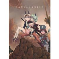 Doujinshi - Strike Witches (SANYAN QUEST) / 三本足