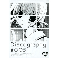 [Adult] Doujinshi - 【無料配布本】Discography #003 / エキセントリックガール(Eccentric-Girl)