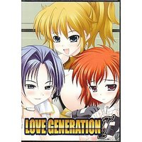 Doujin CG collection (CD soft) (LOVE GENERATION T / Eternal Song)