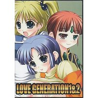 Doujin CG collection (CD soft) (LOVE GENERATION 1&2 / Eternal Song)