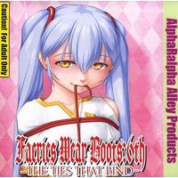 Doujin CG collection (CD soft) (Faeries Wear Boots:6th -THE TIES THAT BIND- / アルファラルファ裏通り)