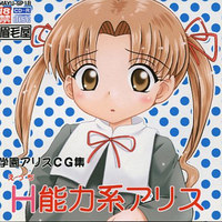 Doujin CG collection (CD soft) - Alice Academy (Gakuen Alice)