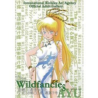 Doujin CG collection (CD soft) (Wildfancies 7 As-Yet-Untitle / 烏賊川通信社)