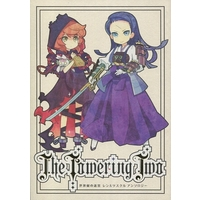 Doujinshi - Anthology - Etrian Odyssey (The Towering Two) / 広域避難所(仮)