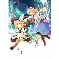 Doujinshi - Touhou Project / Marisa & Alice (Glitteringly Beautiful Smile) / しうまいを継ぐ者