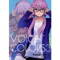 Doujinshi - Illustration book - VOCALOID (Voice Colors 3) / のらくら劇場