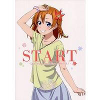 Doujinshi - Illustration book - START ‐Drawing&Illustration Note Vol.1‐ / Authoe