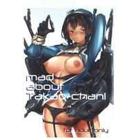 [Adult] Doujinshi - Kantai Collection / Takao (Kan Colle) (mad about Takao-chan!) / LoveLetter Carburetor