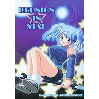 Doujinshi - Phantasy Star (REUNION IN STAR) / Cherry Pearl