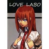 Doujinshi - Steins;Gate / Makise Kurisu (LOVE LABO) / Niji wo Machinagara