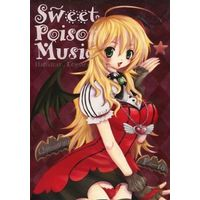 [Adult] Doujinshi - IM@S Series (Sweet Poison Music) / C.Bjim