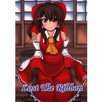 Doujinshi - Touhou Project / Hakurei Reimu (Lost The Ribbon) / Aqua Cities