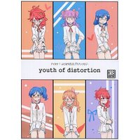 [Adult] Doujinshi - Anthology - Aikatsu! / All Characters (youth of distortion) / 幻想少女帯