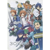 Doujinshi - Log Horizon (30 SECONDS AHEAD!!) / Q!+