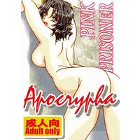 [Adult] Doujinshi - To Heart 2 (PINK PRISONER Apocryph) / 腹痛定食