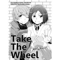 Doujinshi - Strike Witches (Take The Wheel) / 南船北馬