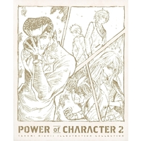 Doujinshi - Illustration book - POWER of CHARACTER 2 TERUMI NISHII ILLUSTRATION COLLECTION / BBM