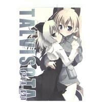 Doujinshi - Strike Witches (TALVISOTA PH-01) / Ataraxia