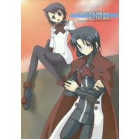 [Adult] Doujinshi - Summon Night (sunnyday sunday) / Satsukidoh