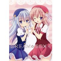 Doujinshi - Illustration book - GochiUsa / Hoto Cocoa & Kafuu Chino (DREAM☆BOX 4) / ぽかぽか日和