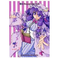 Doujinshi - Touhou Project / Patchouli Knowledge (ぱちうりっ! vol.3) / red phantom