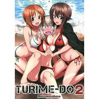 Doujinshi - GIRLS-und-PANZER / Miho & Maho & Itsumi Erika (TURIME‐DO (ツリ目道) 2) / Metamorphose