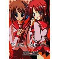 Doujinshi - To Heart 2 (Pure Heart's) / Coconut Bless  ココナッツブレス/ cocotto