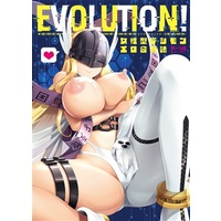 [Adult] Doujinshi - Anthology - Digimon (EVOLUTION!) / 8cm