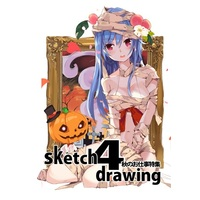 Doujinshi - Illustration book - Touhou Project / Tenko & Utsuho & Komano Aunn (sketch drawing4) / あぶら畑グランテッド