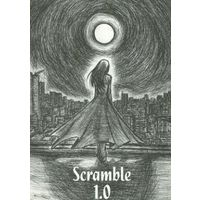 Doujinshi - Scramble 1.0 / Others Worlds