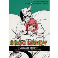 [Adult] Doujinshi - Bleach / Urukiora & Inoue Orihime (DRUG HONEY) / jarGoN.4*